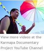 View more videos at The Karmapa Documentary Project YouTube Channel