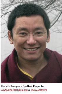 The 4th Trungram Gyaltrul Rinpoche